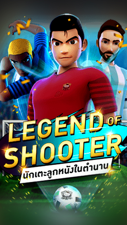 legend of shooter